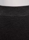 Юбка вязаная в рубчик базовая oodji #SECTION_NAME# (серый), 73612019-2B/38045/2500M - вид 4