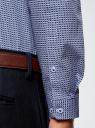 Рубашка хлопковая в мелкую графику oodji #SECTION_NAME# (синий), 3L110309M/44425N/1079G - вид 5