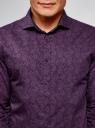 Рубашка приталенная с этническим принтом oodji #SECTION_NAME# (фиолетовый), 3L110343M/19370N/8883E - вид 4