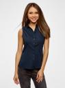 Рубашка базовая без рукавов oodji #SECTION_NAME# (синий), 11405063-6/45510/7900N - вид 2