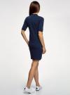 Платье трикотажное с воротником-стойкой oodji #SECTION_NAME# (синий), 14001229/47420/7900N - вид 3