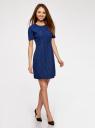 Платье приталенное кружевное oodji #SECTION_NAME# (синий), 11900213/45991/2975L - вид 6