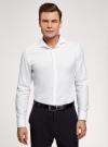 Рубашка приталенная с длинным рукавом oodji #SECTION_NAME# (белый), 3B110037M/49719N/1000O - вид 2
