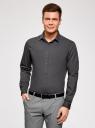 Рубашка базовая приталенного силуэта oodji #SECTION_NAME# (серый), 3B110012M/23286N/2500N - вид 2