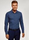 Рубашка хлопковая в мелкую графику oodji #SECTION_NAME# (синий), 3L110379M/49716N/7975G - вид 2