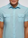 Рубашка с нагрудными карманами и надписью на спине oodji #SECTION_NAME# (бирюзовый), 3L410103M/46563N/7300N - вид 4