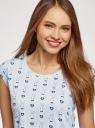 Пижама хлопковая принтованная oodji для женщины (синий), 56002220-7/44135N/7079Q