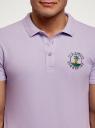Поло хлопковое с вышивкой oodji для мужчины (фиолетовый), 5L422001I-2/44032N/8019P