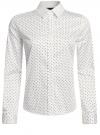 Рубашка принтованная приталенного силуэта oodji #SECTION_NAME# (слоновая кость), 21402213/35336/3029D