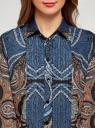Блузка свободного силуэта с декоративными отстрочками на груди oodji для женщины (синий), 21411110/42549/7933E