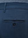 Брюки базовые из хлопка oodji для мужчины (синий), 2B150151M/39622N/7500N