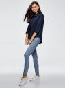 Рубашка с погонами и нагрудными карманами oodji для женщины (синий), 13L11015/26357/7900N