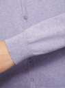 Кардиган вязаный с круглым вырезом oodji для женщины (фиолетовый), 63212568B/45642/8000M