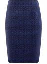 Юбка-карандаш жаккардовая oodji для женщины (синий), 21600282-5/45929/7529J