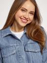 Куртка джинсовая на кнопках oodji для женщины (синий), 11109040/42559/7500W