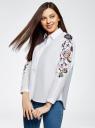 Рубашка хлопковая с вышивкой oodji #SECTION_NAME# (белый), 13L05001/13175N/1000N - вид 2