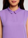 Блузка базовая без рукавов с воротником oodji #SECTION_NAME# (фиолетовый), 11411084B/43414/4C00N - вид 4