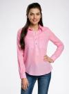 Рубашка хлопковая свободного силуэта oodji #SECTION_NAME# (розовый), 11411101B/45561/4100N - вид 2