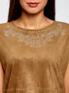 Блузка из искусственной замши с декором из металлических страз oodji #SECTION_NAME# (коричневый), 11411115/45622/3700N - вид 4