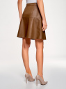 Юбка-колокол из искусственной кожи oodji для женщины (коричневый), 28H00002/42008/3700N