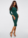 Платье облегающее с вырезом-лодочкой oodji #SECTION_NAME# (зеленый), 14017001-6B/47420/6900N - вид 6