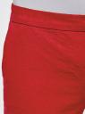Брюки зауженные жаккардовые oodji для женщины (красный), 21706026/46074/4500J
