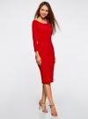 Платье с вырезом-лодочкой (комплект из 2 штук) oodji #SECTION_NAME# (разноцветный), 14017001T2/47420/19JJN - вид 6
