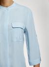 Блузка вискозная с регулировкой длины рукава oodji #SECTION_NAME# (синий), 11403225-9B/48458/7000N - вид 5