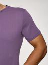 Футболка базовая oodji для мужчины (фиолетовый), 5B621002M/44135N/8300N