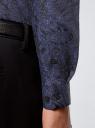 "Рубашка хлопковая с принтом ""пейсли"" oodji #SECTION_NAME# (синий), 3L110333M/19370N/7974E - вид 5"