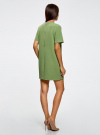 Платье из плотной ткани с молнией на спине oodji #SECTION_NAME# (зеленый), 21910002/42354/6200N - вид 3