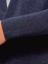 Кардиган удлиненный без застежки oodji #SECTION_NAME# (синий), 63212599/32750/7900M - вид 5