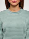 Свитшот из фактурной ткани с молнией на спине oodji для женщины (зеленый), 14801046-1/45949/6C01N