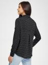 Блузка базовая из вискозы с нагрудными карманами oodji #SECTION_NAME# (черный), 11411127B/26346/2912G - вид 3