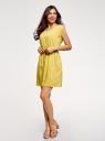 Платье вискозное без рукавов oodji #SECTION_NAME# (желтый), 11910073B/26346/5100N - вид 6