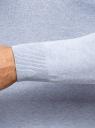 Пуловер с хлопковой вставкой на груди oodji #SECTION_NAME# (синий), 4B212006M/39245N/7001B - вид 5