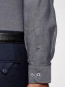 Рубашка хлопковая приталенная oodji #SECTION_NAME# (серый), 3B110007M/34714N/7500O - вид 5