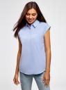 Рубашка хлопковая с нагрудными карманами oodji #SECTION_NAME# (синий), 13L11008/47730/7000N - вид 2