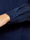 Блузка с декором на воротнике oodji #SECTION_NAME# (синий), 11403172-3/31427/7900N - вид 5