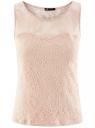 Топ кружевной oodji для женщины (розовый), 14305008-2/45495/4000N