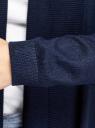 Кардиган вязаный без застежки oodji для женщины (синий), 73212398B/45641/7900N