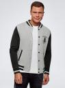 Куртка-бомбер на кнопках oodji #SECTION_NAME# (серый), 5L912040M/48847N/2329P - вид 2