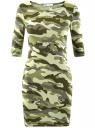 Платье трикотажное облегающего силуэта oodji #SECTION_NAME# (зеленый), 14001121-4B/46943/6025O