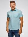 Рубашка с нагрудными карманами и надписью на спине oodji #SECTION_NAME# (бирюзовый), 3L410103M/46563N/7300N - вид 2