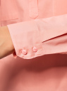 Рубашка базовая с нагрудными карманами oodji #SECTION_NAME# (розовый), 11403222B/42468/4000N - вид 5
