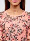 Свитшот из фактурной ткани с коротким рукавом oodji #SECTION_NAME# (розовый), 24801010-9/45284/4020F - вид 4