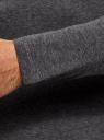 Водолазка базовая облегающая oodji #SECTION_NAME# (серый), 5B513001M/46737N/2500M - вид 5