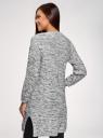 Кардиган удлиненный с карманами oodji для женщины (серый), 63205246/31347/1029M