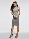 Платье в рубчик с воротником-стойкой oodji #SECTION_NAME# (серый), 14005138-2/46412/2300M - вид 6
