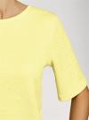 Свитшот из фактурной ткани с коротким рукавом oodji #SECTION_NAME# (желтый), 24801010-11/46432/5000N - вид 5